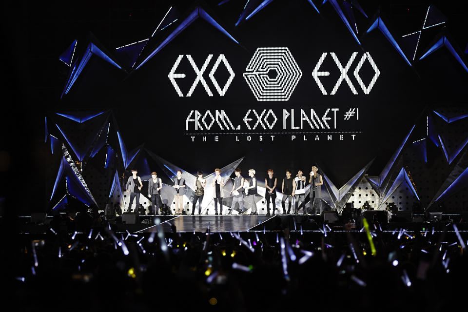 EXO From Exoplanet The Lost Planet (page 2) - Pics about space